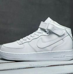 NIKE Air Force Trainers sizes 41,45,46 in stock