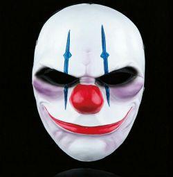Mask cheynes payday 2 new
