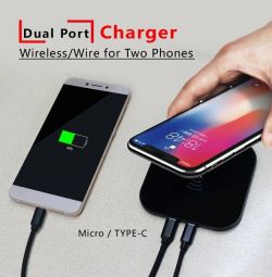 Wireless universal charging