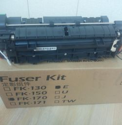 Thermal block Kyocera FK-170 E