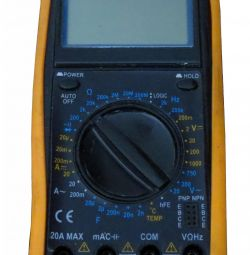 DT9208A multimeter faulty
