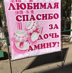 Banner pentru declarații