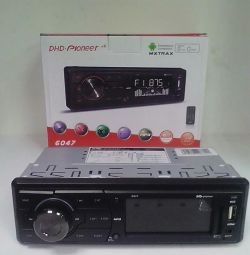 Radio pioneer 6047