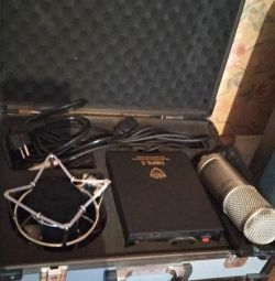 microphone nadi 1050 new. studio