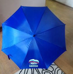 Umbrella walking stick United Russia З