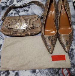 Τσάντα και παπούτσια