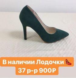 Pantofi pentru bărci