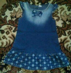 Φόρεμα στο χρόνο