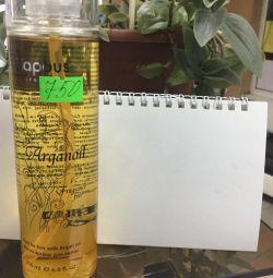 Ulei de corp pentru păr 200 ml