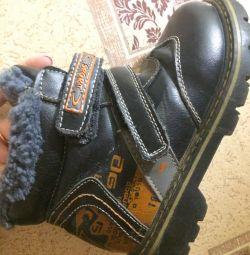 Θα δώσω μπότες χειμώνα
