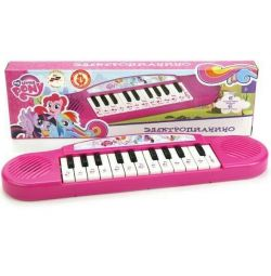 My Little Pony electric piano