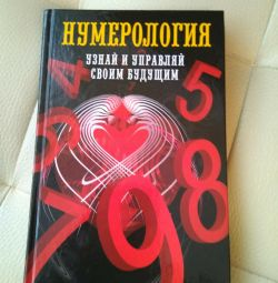 Book Numerology