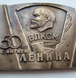 Плакетка 50 лет с Лениным