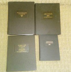 Cărți de publicare
