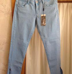 Jeans yeni 50-52 / XL SKINNI. PAMUK