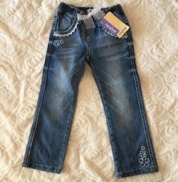 New Jeans, 98