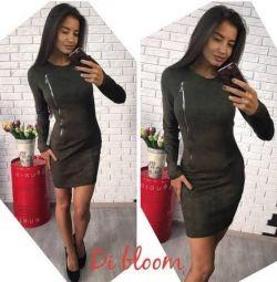 Φόρεμα θηλυκό από σουέντ