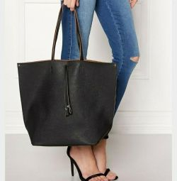 Τσάντα ψώνια κομμάτια νέα