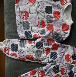 Noi pijamale