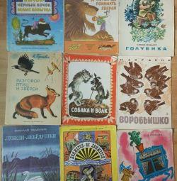 Книги для детей советские