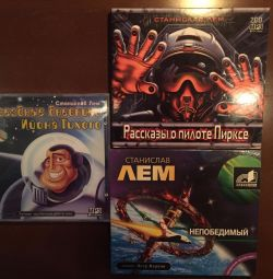 Станислав Лем аудиокниги
