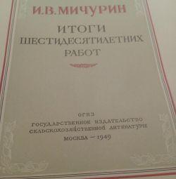 Cartea lui Michurin