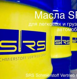 SRS oils for cars and trucks