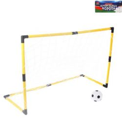 FOOTBALL GATES WITH A NET, WITH A BALL, 120 X 49 X 78