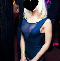 NG üzerinde elbise