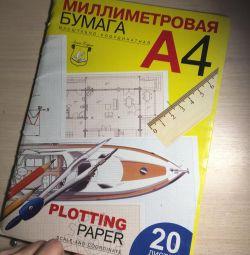 міліметровий папір