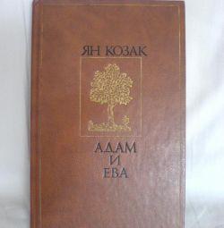 Yan Kozak Adam și Eva