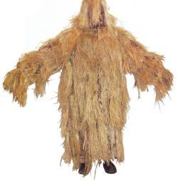 Costume Leshy