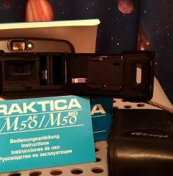 Camera de film