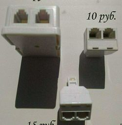 Phone splitters and socket