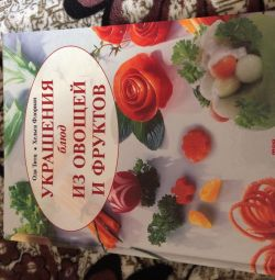 Book - Decorations of vegetables and fruits for dishes