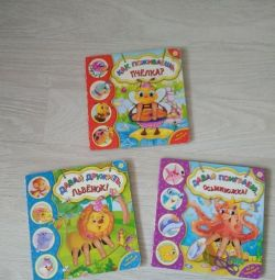 Bir dizi kitap Ah-evet parmakları!