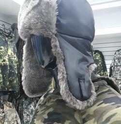 Ushanka siyah şapka