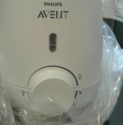 Bottle Preheater Philips Avent.