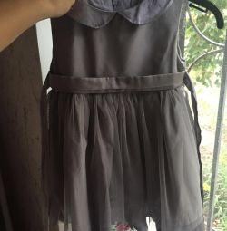 Ρομαντικό φόρεμα