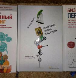 Βιβλία για επιχειρήσεις