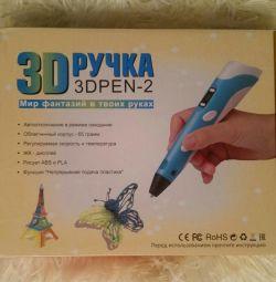 Stilouri 3D cu ridicata și cu amănuntul.