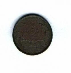 Royal jumătate de penny