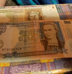 Banknote 200 hryvnia 2001