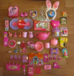 Children's toys pack