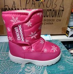 Dutiki boots winter new r. 29 (17.5 cm)