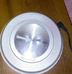 Panasonic SL-CT520
