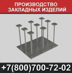 İpotek ürünleri üretimi