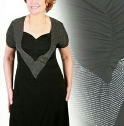 Платье (50-54)