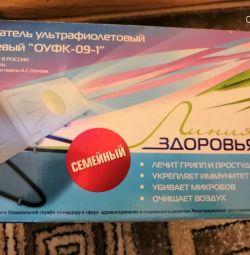 Облучатель ультрафиолетовый кварцевый ОУФК-09-1
