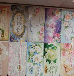 Открытки/конверты для денег на свадьбу
